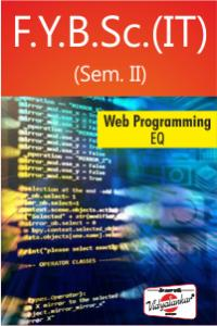 Web Programming : EQ