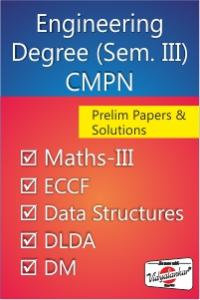 Engineering Degree (Sem. III) CMPN
