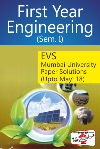 Engineering EVS MU Paper Solutions